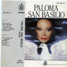 Casetes antiguos - PALOMA SAN BASILIO. PALOMA - 51348134