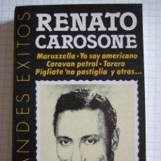 Casetes antiguos: CINTA CASETE - RENATO CAROSONE - GRANDES EXITOS - PERFIL 1991 - 8 TEMAS. Lote 51615760