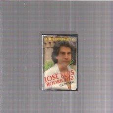 Casetes antiguos: JOSE LUIS RODRIGUEZ. Lote 51888551