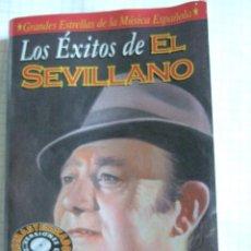 Casetes antiguos: CINTA CASETE - LOS EXITOS DE EL SEVILLANO - KNIFE 2000 - 14 TEMAS. Lote 52413255