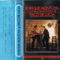 Casetes antiguos: CASETE ENRIQUE MONTOYA Y PACO DE LUCÍA. Lote 52906060