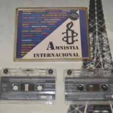 Casetes antiguos: AMNISTIA INTERNACIONAL 2 CINTAS CASETES BURNING ULTIMO DE LA FILA LOQUILLO SECRETOS ETC PM. Lote 53339139
