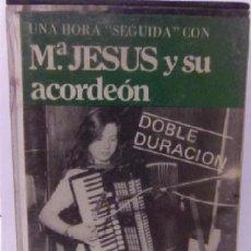 Casetes antiguos: CASETE DE COLECCION - MARIA JESUS Y SU ACORDEON -----(REF M1 E1). Lote 53578092
