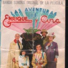 Casetes antiguos: LAS AVENTURAS DE ENRIQUE Y ANA ...CASETE. Lote 54586857