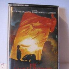 Cassettes Anciennes: CASETE BANDA SONORA EL ULTIMO EMPERADOR THE LAST EMPEROR DAVID BYRNE AÑO 1987. Lote 54691608