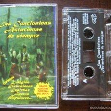 Casetes antiguos: LAS CANCIONINAS ASTURIANAS DE SIEMPRE: CUARTETO TORNER, ALMAS UNIDAS, SCHOLA CANTO,.. EDP. Lote 55168036