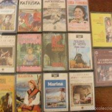 Casetes antiguos: LOTE DE 11 CINTAS DE CASETES ZARZUELA ENTRA Y MIRALO. Lote 55367540