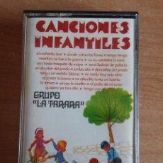 Casetes antiguos: CASETE - CANCIONES INFANTILES. Lote 104203924