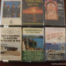 Casetes antiguos: LOTE DE 6 CINTAS DE CASETES HABANERAS I O CANCIONES TRADICIONALES CATALANAS ENTRA Y MIRALO. Lote 55398982