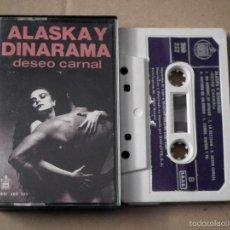 Casetes antiguos: CINTA CASSETTE - ALASKA Y DINARAMA - DESEO CARNAL. Lote 50325618