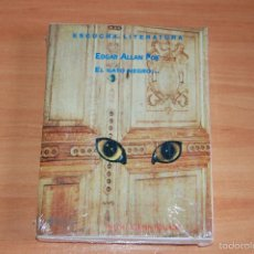 Casetes antiguos: AUDIO LIBRO CASETE LIBRO EL GATO NEGRO EDGAR ALLAN POE LEIDO POR ELENA AGUADO. Lote 56105338
