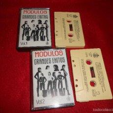 Casetes antiguos: MODULOS GRANDES EXITOS VOL1+VOL2 K7 CASSETTE 1992 HISPAVOX GRANADA. Lote 56542425
