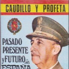 Casetes antiguos: FRANCO CAUDILLO Y PROFETA - PASADO PRESENTE Y FUTURO DE ESPAÑA - CAROSA - 1980 - VER TITULOS. Lote 56923178