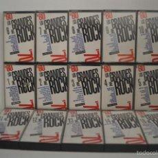 Casetes antiguos: 15 K7 SÚPER LOTE LOS GRANDES DEL ROCK - FABBRI EDITORI - 1993 CASETE CASSETTE CASSETE CASETTE CINTA. Lote 56993043