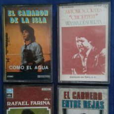 Cassetes antigas: LOTE 4 CASSETTES FLAMENCO: CAMARÓN DE LA ISLA + A. CORTÉS CHIQUETETE + RAFAEL FARINA + EL CABRERO. Lote 57094452