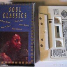 Cassette antiche: SOUL CLASSICS - SAM COOKE / WILSON PICKETT / JAMES BROWN / SAM & DAVE - CASSETTE 14 TEMAS PERFIL 92. Lote 57302545