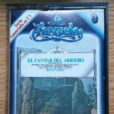 Casetes antiguos: EL CANTAR DEL ARRIERO. COLECCION LA ZARZUELA Nº 9. CASE-14745. Lote 58145987