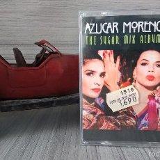 Casetes antiguos: AZUCAR MORENO. THE SUGAR MIX ALBUM. CASETE. PRECINTADO, SIN ABRIR.. Lote 58245201