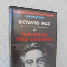 Casetes antiguos: OCTAVIO PAZ LEE TRAVESIAS TRES LECTURAS. BIBLIOTECA SONORA DE LA LITERATURA. 3 CASETES SIN LIBRO.. Lote 58574345