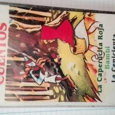 Casetes antiguos: LOS MEJORES CUENTOS. Lote 59569664