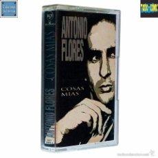Casetes antiguos: COSAS MIAS / ANTONIO FLORES / CINTA CASETE CASSETTE / RCA BMG 1994 (STEREO). Lote 57866842