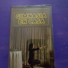 Cassettes Anciennes: GIMNASIA EN CASA . Lote 62191336