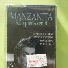 Casetes antiguos: MANZANITA - SOLO PIENSO EN TI - CASETE - CINTA DE CASETTE - PRECINTADA. Lote 222226213