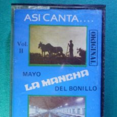 Casetes antiguos: CINTA DE CASSETTE - CASETE - LA MANCHA VOL. II - ASI CANTA - FOLKLORE MANCHEGO - 1981. Lote 159959858