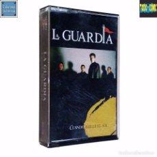Casetes antiguos: CUANDO BRILLE EL SOL / LA GUARDIA / CINTA CASETE CASSETTE / ZAFIRO SERDISCO 1990 (STEREO). Lote 68223337