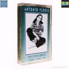 Casetes antiguos: ANTONIO FLORES EN CONCIERTO / CINTA CASETE CASSETTE / RCA BMG 1995 (DOLBY SYSTEM). Lote 68910725