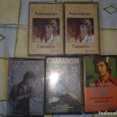 Casetes antiguos: LOTE DE 5 CASETES DEL CAMARON . , DOBLE AUTORRETRATO , MI CANTE, POR LA CALLE REAL, CON LA ROYAL. Lote 70239713