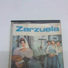 Casetes antiguos: ZARZUELA. Lote 77252307