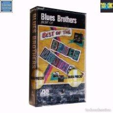 Casetes antiguos: BEST OF BLUES BROTHERS / CINTA CASETE CASSETTE / ATLANTIC WARNER 1981 (DOLBY SYSTEM) PRECINTADO. Lote 77390337