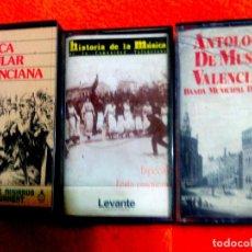 Casetes antiguos: LOTE COLECCION DE 3 CASETES DE - MUSICA POPULAR VALENCIANA - EDICION 1979 Y 1984. Lote 77461193