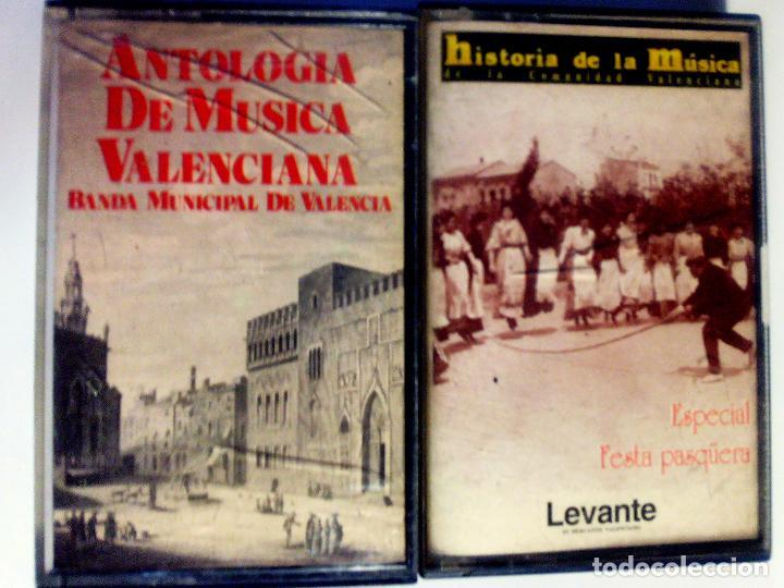 Casetes antiguos: LOTE COLECCION DE 3 CASETES DE - MUSICA POPULAR VALENCIANA - EDICION 1979 Y 1984 - Foto 2 - 77461193