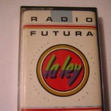 Casetes antiguos: CASETE RADIO FUTURA LA LEY LA LEY DEL DESIERTO LA LEY DEL MAR AÑO 1984. Lote 78093913