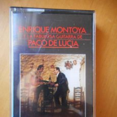 Casetes antiguos: ENRIQUE MONTOYA Y LA FABULOSA GUITARRA DE PACO DE LUCÍA. DIAMANTE. 1985. CASETE -CASSETTE-. Lote 81106252