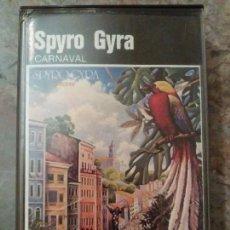 Casetes antiguos: CASETE DE SPYRO GYRA - CARNAVAL. OCHO TEMAS. Lote 82981152