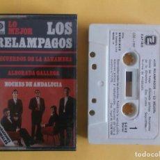 Casetes antiguos: LOS RELAMPAGOS - LO MEJOR - MUSICA CINTAS CASETE. Lote 83770576