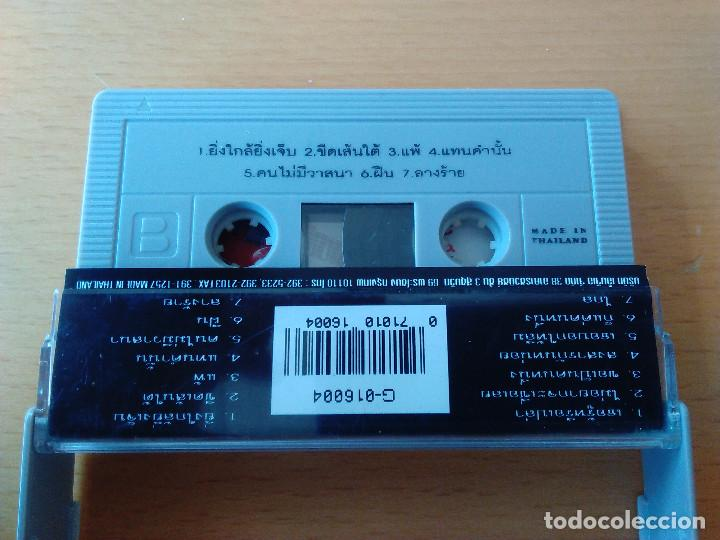 Casetes antiguos: Cassette - Casete - Grammy Collection 1992 (Musica thailandesa original). Estado de lujo. Impecable. - Foto 3 - 83805732