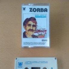Casetes antiguos: CASSETTE - CASETE. GREEK MUSIC OF THEODORAKIS. ZORBA (MUSICA GRIEGA ETNICA FOLCLORE). 1982. IMPECABL. Lote 85730468