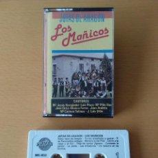 Casetes antiguos: CASSETTE - CASETE - JOTAS DE ARAGON - LOS MAÑICOS - 1988. ESTADO PERFECTO. A ESTRENAR.. Lote 85731604