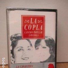 Casetes antiguos: COLECCIÓN LA COPLA. LA CANASTERA (CORRALERAS DE MAYO) - ANTOÑITA PEÑUELALA ESPABILÁ). CASETE - NUEVO. Lote 86186748