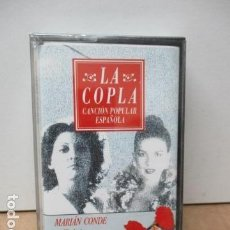 Casetes antiguos: LA COPLA - MARIAN CONDE / TE LO JURO YO - MARIA JOSE SANTIAGO / REVUELO DE CANCIONES - NUEVO Y PRECI. Lote 86190192