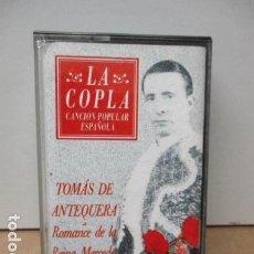 Casetes antiguos: COLECCIÓN LA COPLA. TOMAS DE ANTEQUERA (ROMANCE DE LA REINA MERCEDES). CASETE. Lote 86194176
