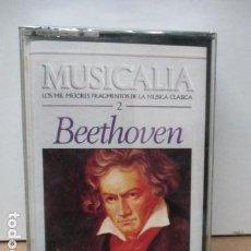 Casetes antiguos: BEETHOVEN – MUSICALIA LOS 1000 MEJORES FRAGMENTOS DE LA MÚSICA CLÁSICA 2 - CASETE NUEVO Y PRECINTADO. Lote 86237992