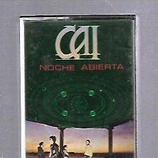 Casetes antiguos: CINTA DE CASETE. CAI. NOCHE ABIERTA. 1980. EPIC. Lote 87207524