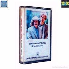 Casetes antiguos: GRANDES EXITOS / SIMON Y GARFUNKEL / CINTA CASETE CASSETTE / CBS 1972 (STEREO). Lote 87332368