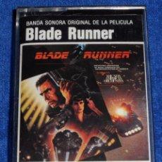 Casetes antiguos: BLADE RUNNER - CASSETTE. Lote 90861985