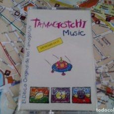 Casetes antiguos: CASETE ( VARIOUS – TAMAGOTCHI MUSIC - EL DISCO ORIGINAL DE LOS TAMAGOTCHI ) 1997. CRAB EDICIONES. Lote 91728760